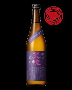 Firenze sake vendita online - Amabuki Junmay Omachi