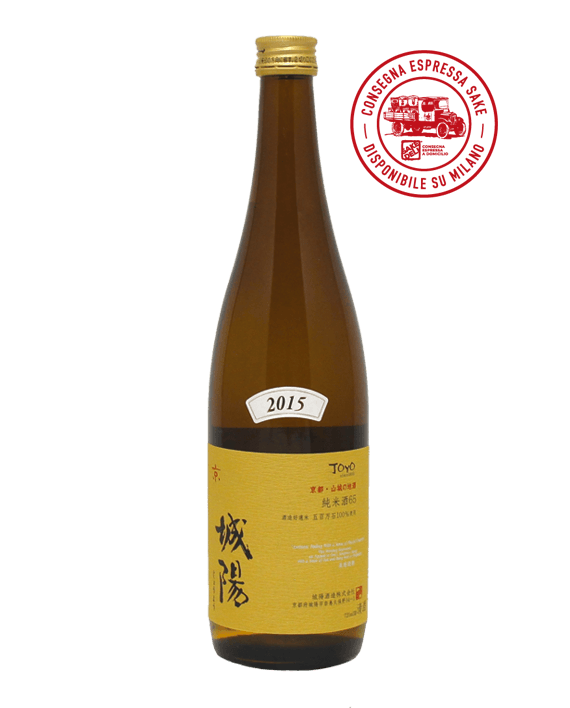 Firenze sake vendita online - Joyo Junmai 65%