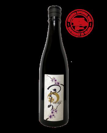 Firenze sake vendita online - Tsukiyoshino Junmai Ginjo