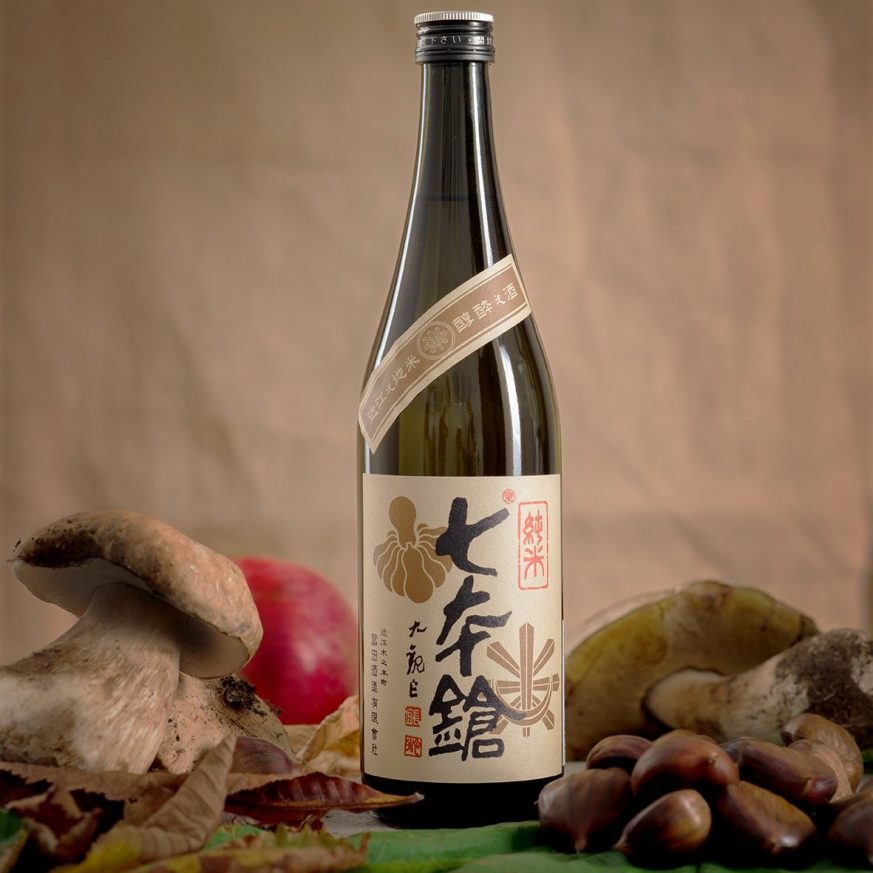 sake giapponese _7363F1