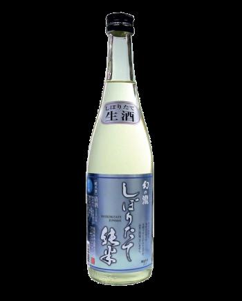 Firenze Sake product - Maboroshi No Taki Nama Junmai