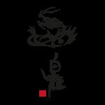 Firenze Sake: cantina Yoshida