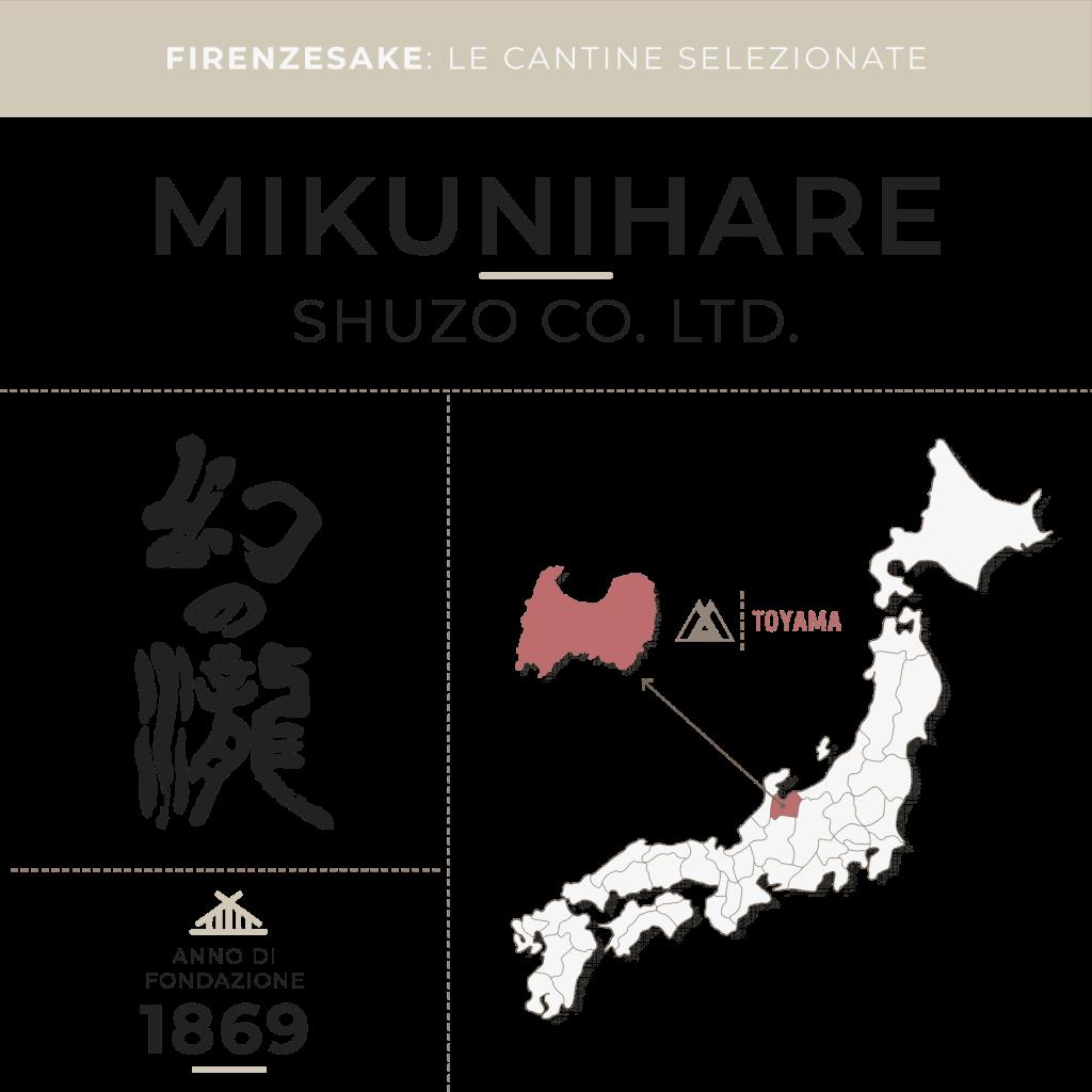 Firenze Sake le cantine: Mikunihare