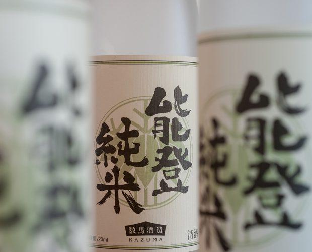 sake _Noto Junmai