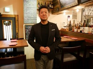 sake cibo